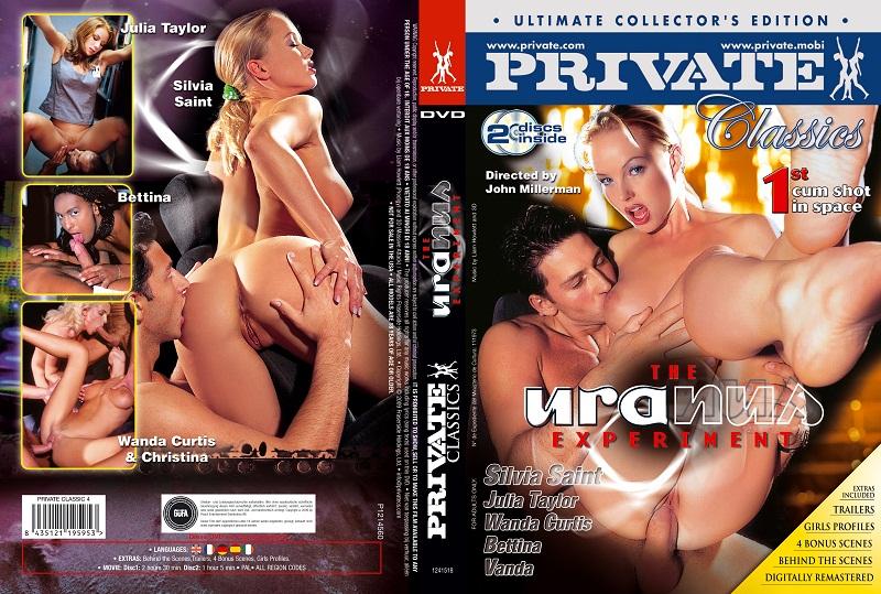 Смотреть фильмы онлайн студия приват порно
