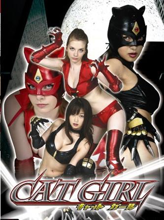 Cat Girl (2008)