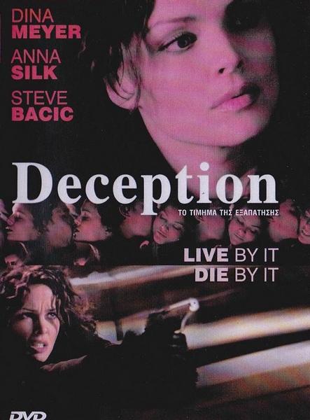 Deception (2006)