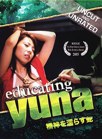 Educating Yuna (2005)