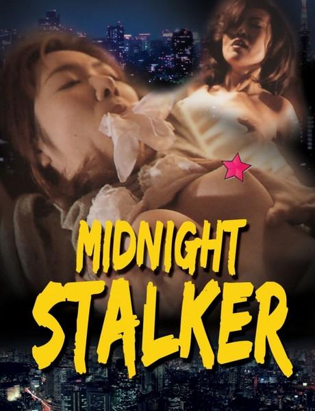 Midnight Stalker (2002)