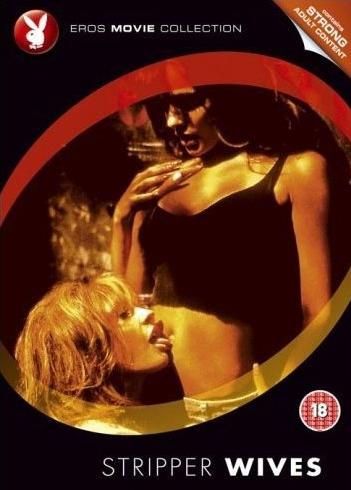Stripper Wives (1999)