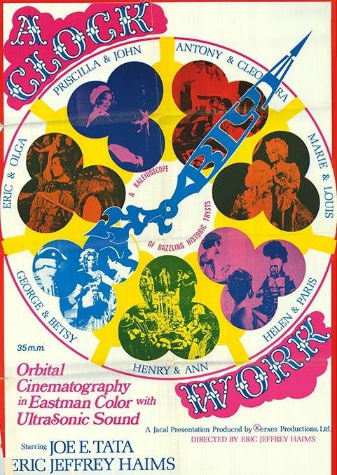 A Clockwork Blue (1972)