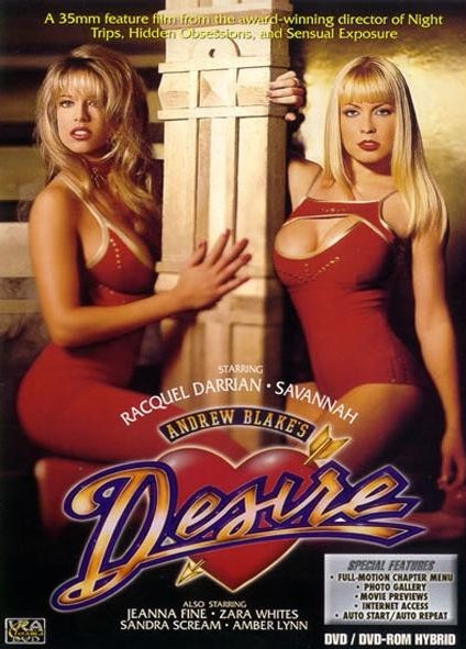 Desire (1991)