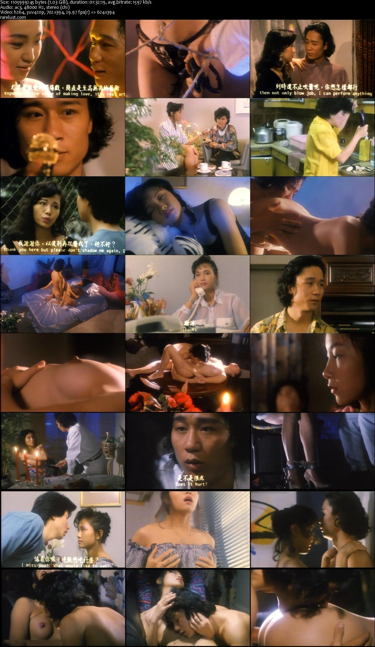 forbidden_love_1993