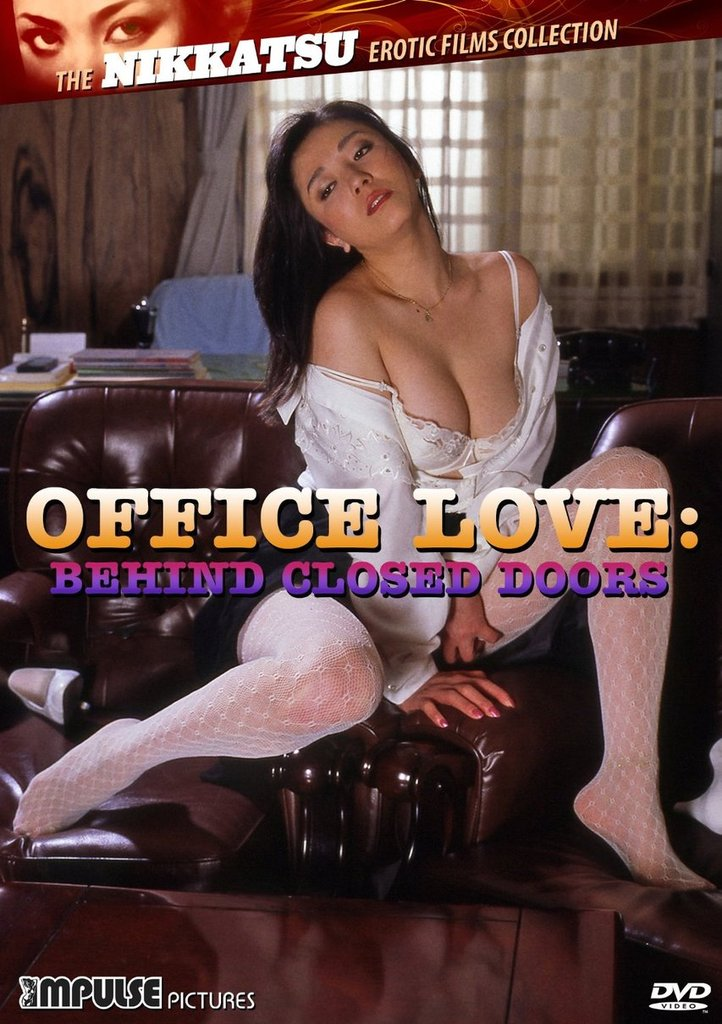 office_love_behind_closed_doors-1