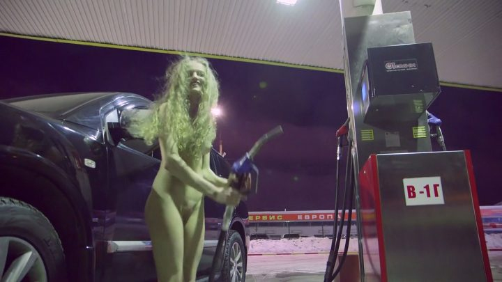 Naked in the Filling Station
