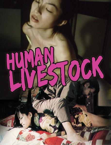 Human Live Stock (1999)