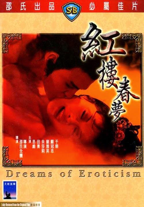 Dreams of Eroticism