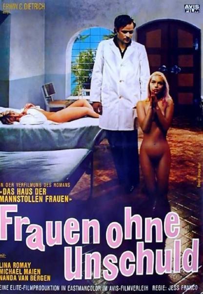 порно кино швейцария-щш1