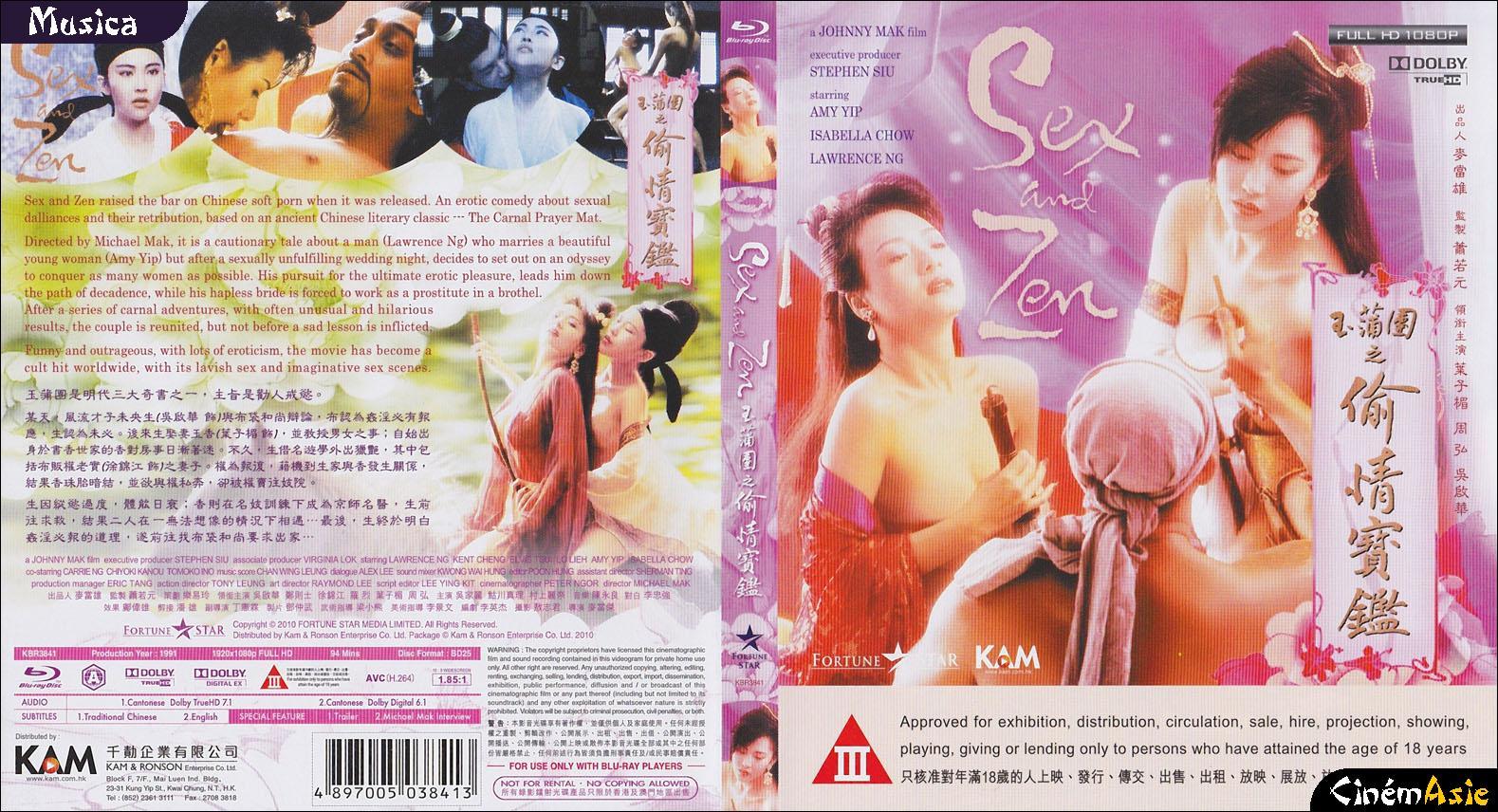 Hong kong porn pics porn pics