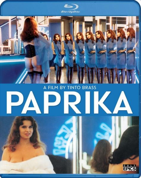 Paprika (BDRip)