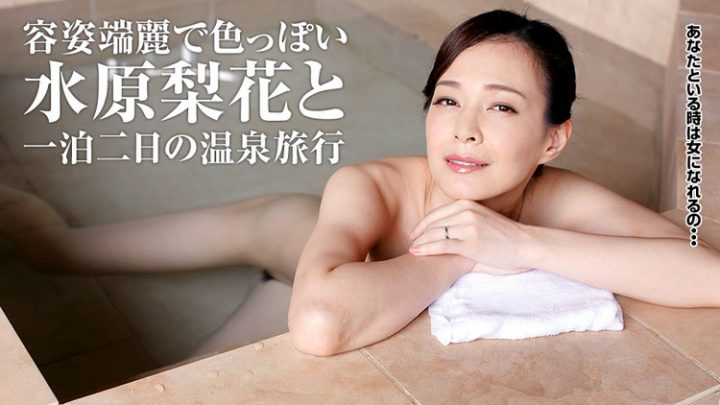 Rika Mizuhara [010118-196]