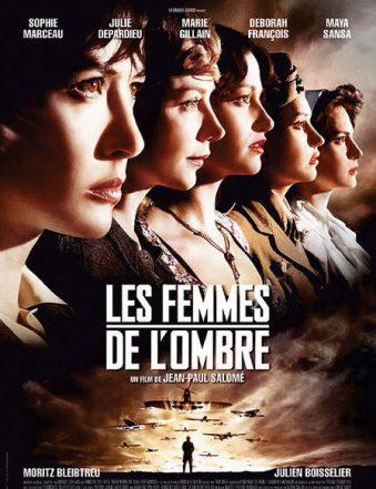 Female Agents (2008)