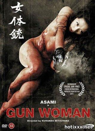 女体銃 / Nyotaiju Gan Uman / Nyotaiju Gun Woman / Gun Woman / Женщина-пистолет (2014)