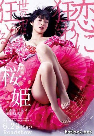 桜姫 / Sakura hime / Princess Sakura: Forbidden Pleasures (2013)