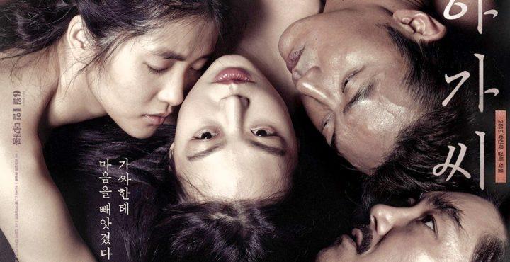 아가씨 / Ah-ga-ssi / The Handmaiden (2016)