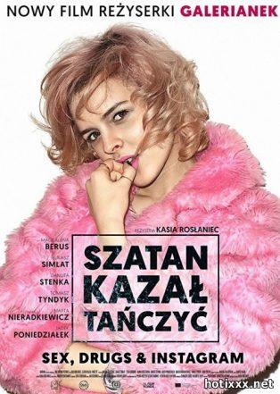 Szatan kazal tanczyc / Math Sucks / Satan Said Dance (2017)