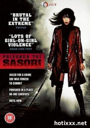 Скорпион / Sasori / Female Convict Scorpion / Prisoner 701 Sasori / Sasori – Bessessen von Rache (2008)