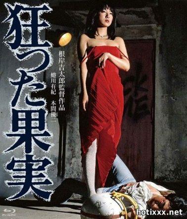 狂った果実 / Kurutta kajitsu / Crazed Fruit / Безумный плод (1981)
