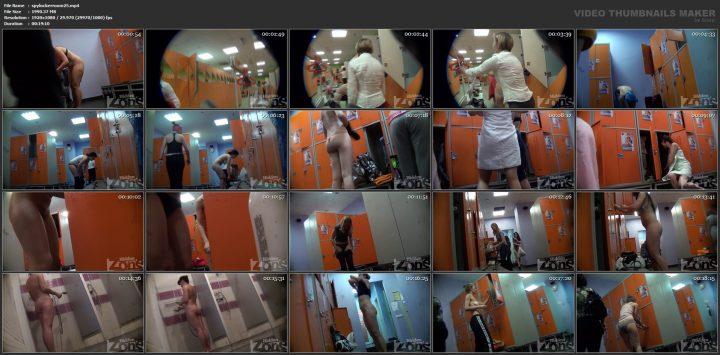 Spy lockerroom 25