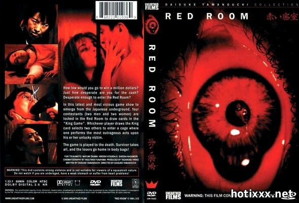 Красная комната: Запрещенная Королевская Игра / Akai misshitsu (heya): Kindan no osama geemu / Red Room: The Forbidden King Game (1999)