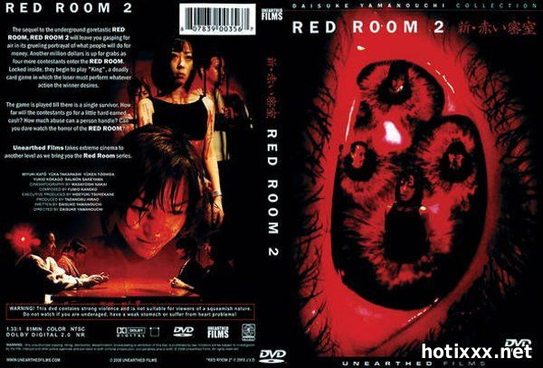 Красная Комната 2: Сломанные Куклы / Shin akai misshitsu (heya): Kowareta ningyo-tachi / Red Room 2 / New Red Room: The Broken Dolls (2000)