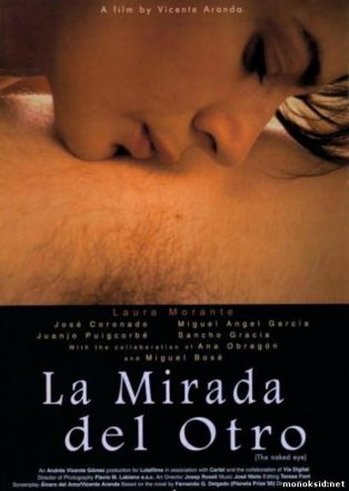 Объектив / La Mirada Del Otro / The Naked Eye (1998)