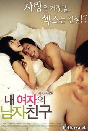 내 여자의 남자친구 / Nae yeojaeui namja chingu / Cheaters (2006)