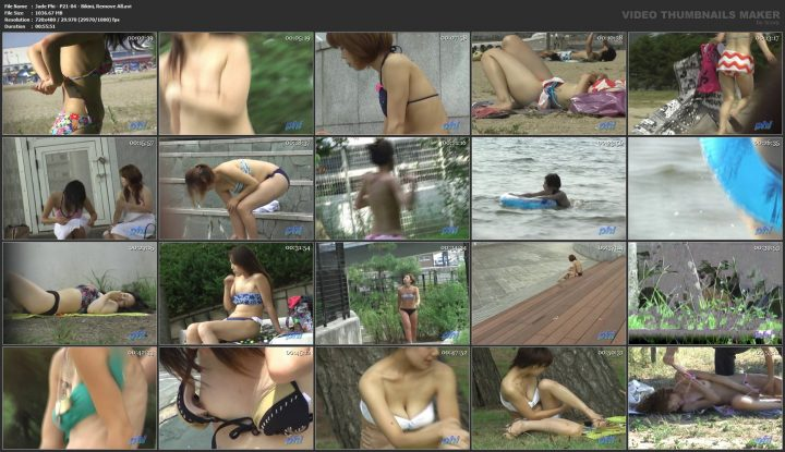 Jade Phi – P21-04 – Bikini, Remove All