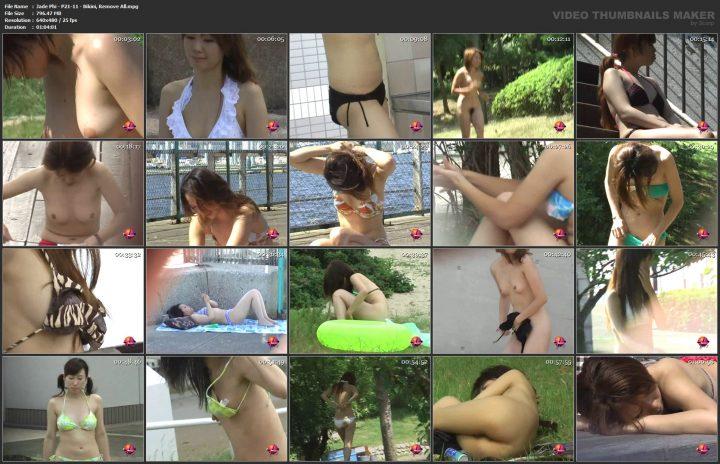 Jade Phi – P21-11 – Bikini, Remove All