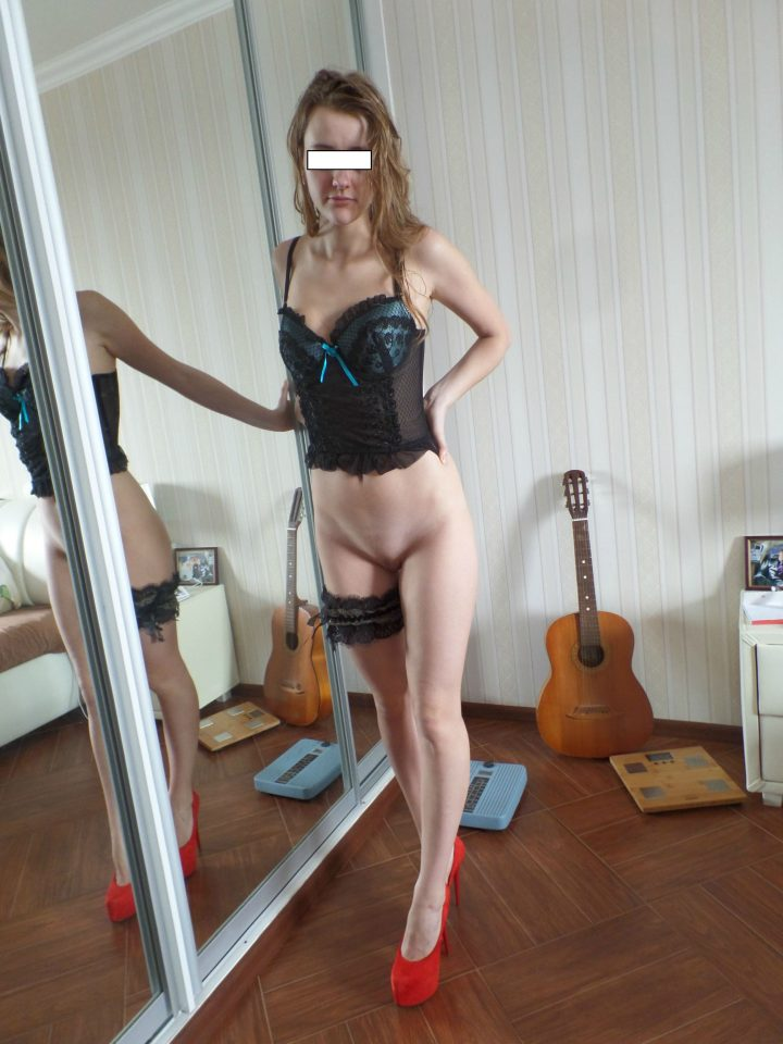 Incognito Girlfriend On Lingerie
