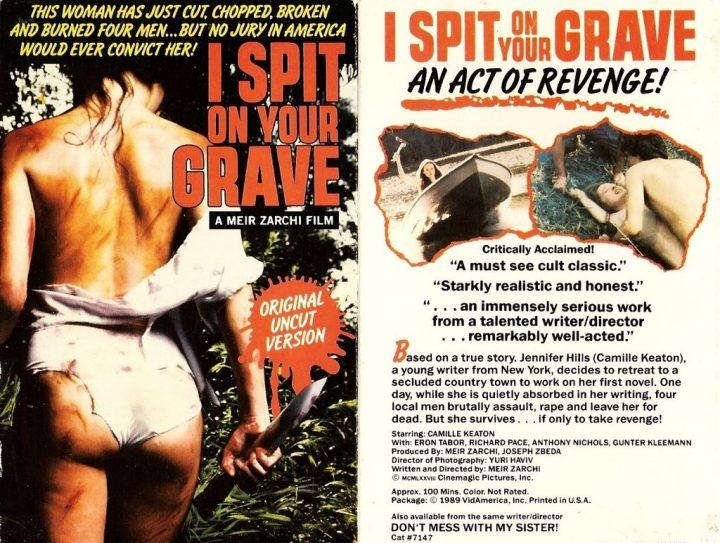День женщины / Я плюю на ваши могилы / Day of the Woman / I Spit on Your Grave (1978)