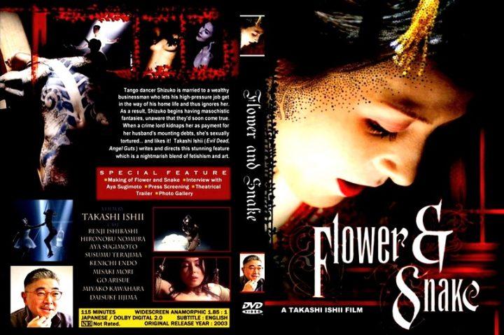 Hana To Hebi / Flower and Snake (2004)