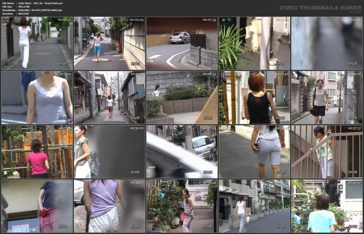 Jade Shuri – S01-10 – Drop Pants