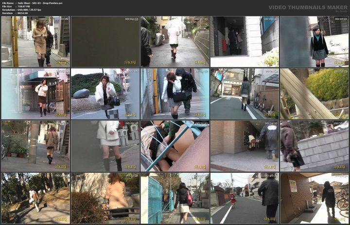Jade Shuri – S01-03 – Drop Panties