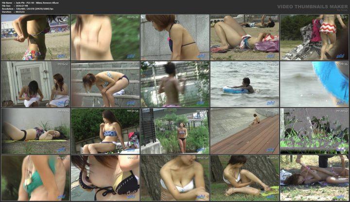 Jade Phi – P21-04 – Bikini, Remove All