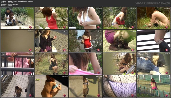 Jade Phi – P39-01 – Remove All, Swap Clothes