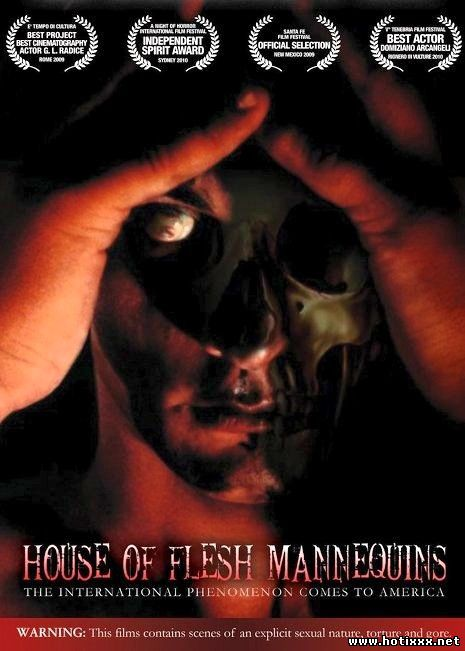 Дом из плоти манекенов / House of Flesh Mannequins (2009)
