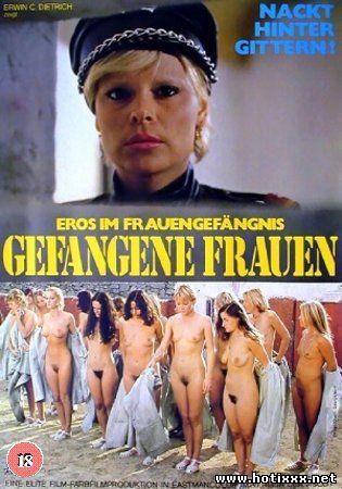 Заключенные женщины / Остров женщин / Gefangene Frauen / Island Women (1980)