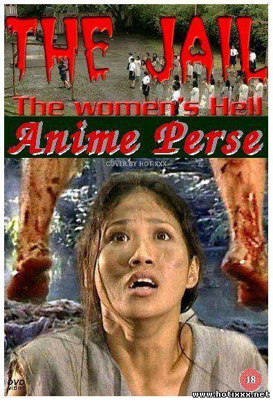 Женская тюрьма: Ад для женщин / Anime perse / The Jail: The Women's Hell (2006)