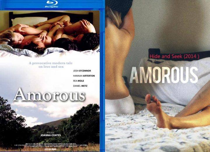Amorous (2014)