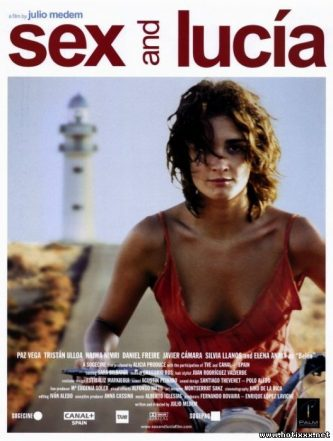 Люсия и секс / Lucia y el sexo / Sex and Lucia (2001)