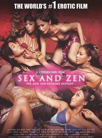 3-D Sex and Zen Extreme Ecstasy (2011)