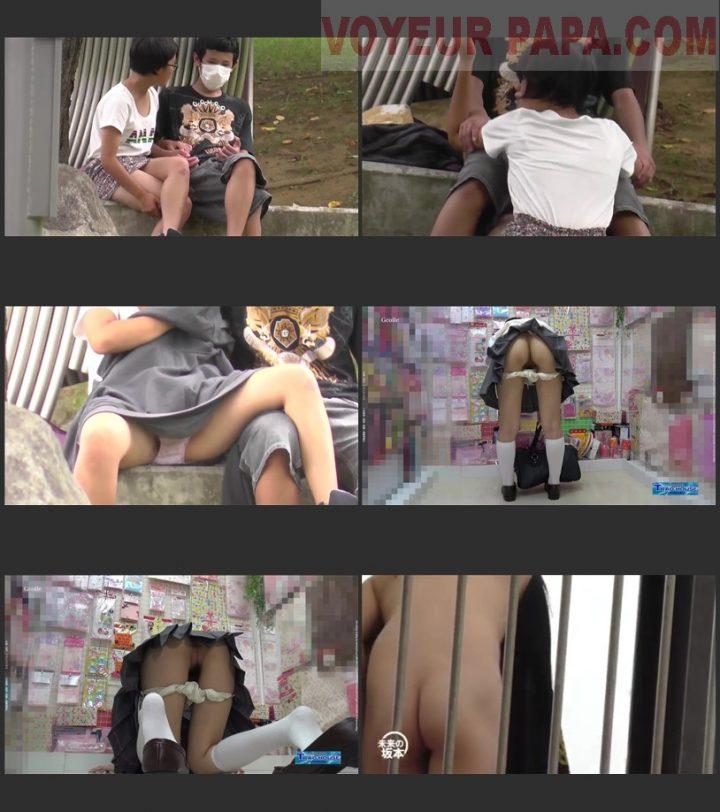 Street_16 公園で若いカップルが露出プレイ?!, 昼下がりの公園風景VOL.37 ~ママヨガ編~, ま○こが、制服のスカートの下から、半分むき出しになっていました!!