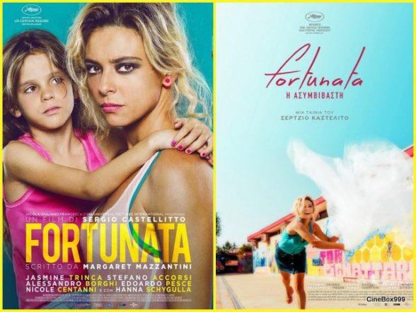Fortunata / Lucky. 2017. HD.