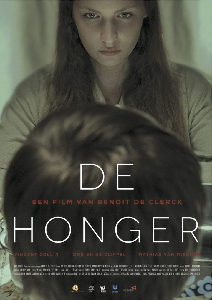 De Honger / The Hunger. 2013.