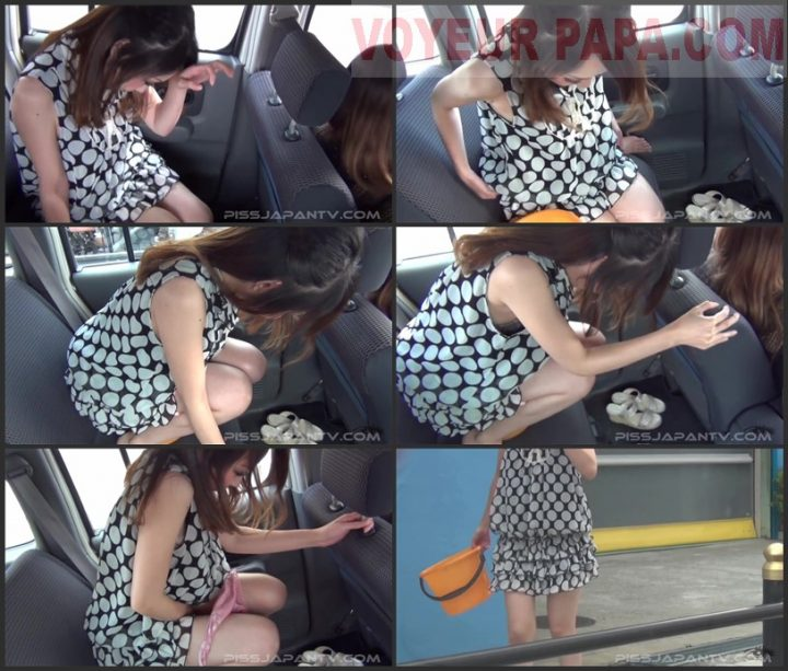 Piss Japan TV Car Pissing
