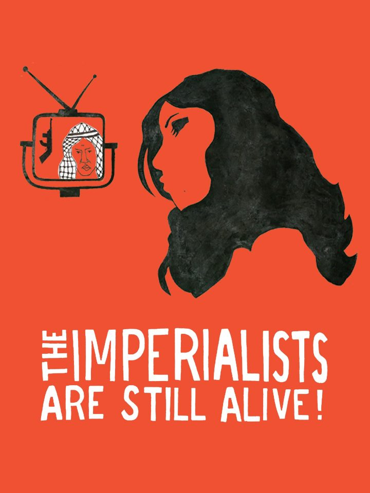 The Imperialists Are Still Alive! (2010)