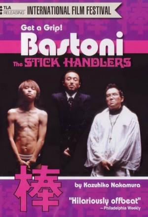 Bastoni: The Stick Handlers (2002)